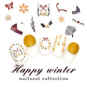 ハッピーウィンターネイルシール 全2種 冬 クリスマス トナカイ 雪の結晶 ウィンター ネイルシール...
