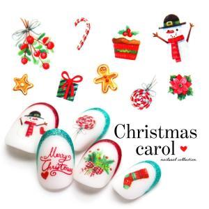 [ネコポス 送料無料] ネイルシール[貼るタイプ] クリスマスキャロルシール (E889 / 878...