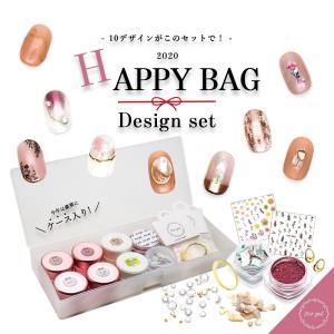 [ネコポス送料無料] 2020福袋 デザインセット -Cuteニュアンスタイプ-