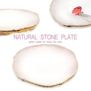 [ネコポス 送料無料] ネイルツール 天然石風プレート ホワイト おうち時間 ジェルネイル