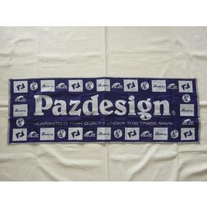 Pazdesign スポーツタオル(パズデザイン)■ネイビー■ZAC-929【レターパック配送可】|decoon2193