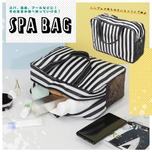 [商品説明] ストライプ柄でお洒落なスパバッグです。 温泉などのトラベルシーンはもちろん、スポーツク...
