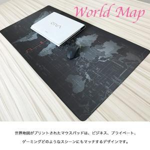 世界地図がどーんとプリントされた 「ワールドマップ・ラージパッド」  約80cmのワイドサイズでデス...