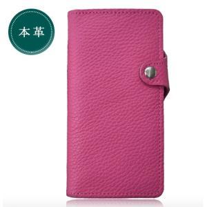 FUJITSU 富士通 らくらくスマートフォン4 F-04J 用 高級 本革 スリム スマホケース ...