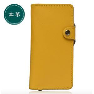 SAMSUNG サムスン GALAXY Note 5用 高級 本革 スリム スマホケース  シンプル...