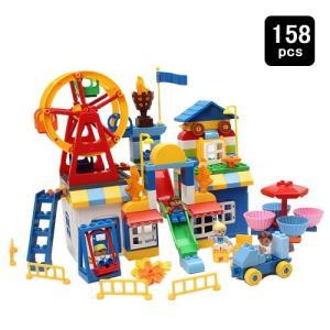 レゴ デュプロ 互換性品 158セット 遊園地 おもちゃ 知育玩具|decopartsfactory