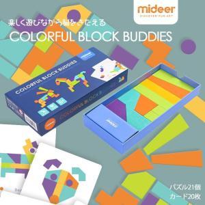 木製 組み合わせ パズル タングラム 知育玩具 中級 21PCS 子供 脳力 ひらめき カード 創造力|decopartsfactory