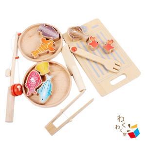 釣りゲーム 子供の木製知育玩具 魚釣り お料理 ままごと クッキング カラフル 創造力|decopartsfactory