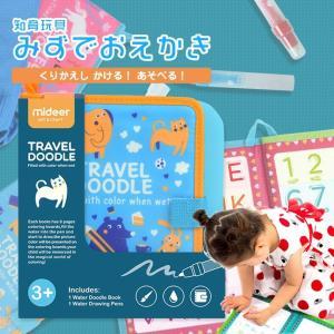 知育玩具 みずでおえかき 水お絵描きボード 英語 数字 時計 学習 繰り返し可能 ぬりえ ブルー 男の子|decopartsfactory