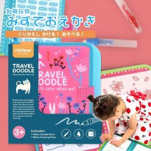 知育玩具 みずでおえかき 水お絵描きボード 英語 数字 時計 学習 繰り返し可能 ぬりえ ピンク 女の子|decopartsfactory