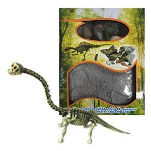 知育玩具 恐竜発掘キット ブラキオサウルス 科学工作 化石 自由研究 考古学者 恐竜|decopartsfactory