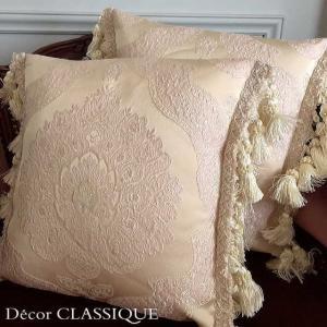 2個セット:フリンジ付きピンクダマスククッション:ダームドローズ Decor CLASSIQUE|decor-classique