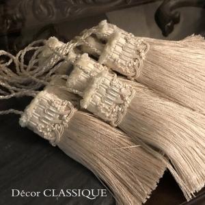 キータッセル フラットエレガント   シルク・レーヨン素材 Decor CLASSIQUE decor-classique