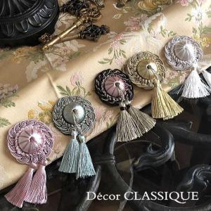 ロゼットタッセルデコール:裏にブローチピンの付いたタイプ:バッグチャーム・ハンドメイド素材にもおすすめ:Decor CLASSIQUE decor-classique