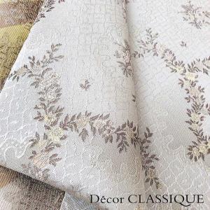 SALE 1/31まで:ジャカードテーブルクロス:サイズ3種:エクリュローズ:Decor CLASSIQUE|decor-classique