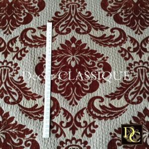 SALE 1/31まで:ヴィンテージマトラッセシェニールダマスクファブリック:チョコミント:巾142cm:38cm単位|decor-classique