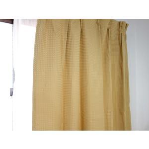 程よく光を遮る3級遮光カーテン。お得なレースカーテン付き。  サイズ ドレープカーテン 幅100×丈...