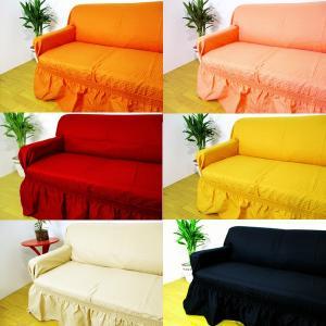 選べる6色 1〜2人掛 ワッフルソファカバー ソファベッド用カバー decora10