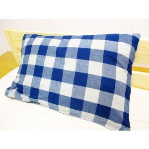 【送料無料】選べる2色 麻混枕カバー1枚 43×63cm チェック柄 ピローケース