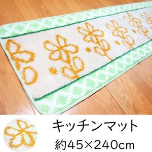 日本製 滑りにくい裏面加工 キッチンマット 約45×240cm インテリアマット|decora10