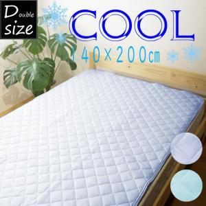 冷感敷きパッド ダブルサイズ パッドシーツ ひんやり 涼感 クール 夏物 ベッド・敷布団共用 和式 洋式 敷パッド decora10