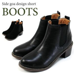 ブーツ レディース 厚底 ショートブーツ 低反発 黒 太ヒール ヒール サイドゴアブーツ / 32-6415519 decorate