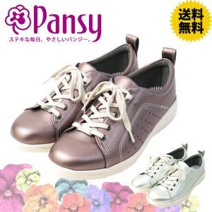 パンジー正規品 靴 レディース シューズ 日本製 抗菌防臭 軽量ソール / 38-741376 decorate
