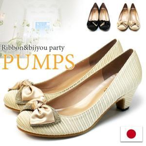 送料無料 パンプス レディース 結婚式 パーティ 黒 日本製 ラウンドトゥ ミドルヒール / 39-750564|decorate