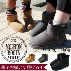 送料無料 ブーツ レディース 黒 ムートンブーツ ミニ丈 シ...