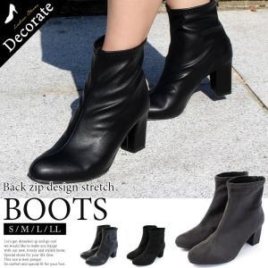 ブーツ ショートブーツ 厚底 レディース 黒 アーモンドゥ ストレッチ 太ヒール  / 46-636038 decorate