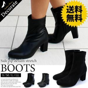 送料無料 ブーツ ストレッチブーツ レディース 靴 ショートブーツ スエード 黒  / 46-636044 decorate