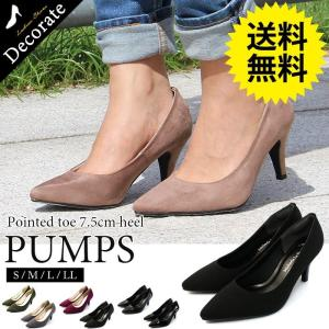 パンプス 痛くない 歩きやすい 黒 レディース ハイヒール 7cm エナメル スエード 特価の為返品交換不可 / 46-720075|decorate
