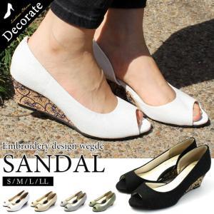サンダル オープントゥ レディース 靴 ウェッジヒール 刺繍 黒 オフィス ブラック シンプル 歩きやすい 痛くない 在庫限り / 46-721371|decorate