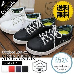 靴 スニーカー レディース ローカット 黒 白 防水 撥水 防滑ソール レースアップ 紐 / 58-535021 decorate