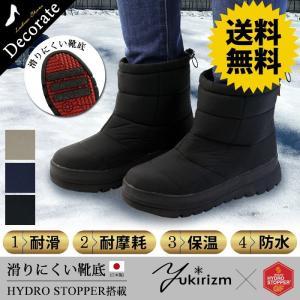 送料無料 ブーツ レディース 黒 防水 保温 耐滑 ショートブーツ 快適 軽量 / 58-653790 decorate