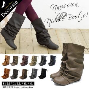 送料無料 ブーツ レディース ナウシカ ミドル  黒 大きいサイズ 楽ちん  / 74-634547|decorate