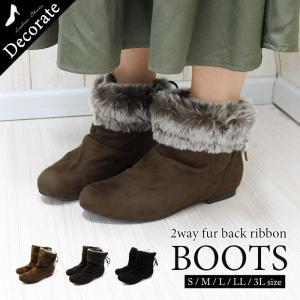 送料無料 ブーツ ショートブーツ レディース 黒 低反発 大きいサイズ ファー / 74-63ys412|decorate