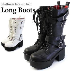 送料無料 ブーツ レディース 厚底 低反発 黒 白 ヒール ロングブーツ 大きいサイズ コスプレ / 74-64ys1062|decorate
