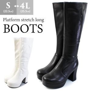 送料無料 ブーツ レディース 厚底 低反発 黒 白 ヒール ロングブーツ 大きいサイズ シンプル コスプレ / 74-64ys723|decorate