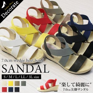 送料無料 サンダル レディース ウェッジヒール ゴムバンド ウェッジソール 大きいサイズ 履きやすい 歩きやすい / 74-931201|decorate