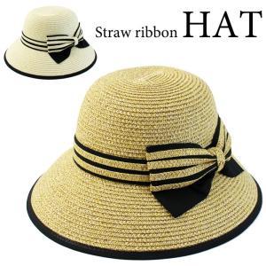 送料無料 ハット りぼん ストローハット レディース サイズ調整 麦わら帽 つば広 紫外線予防  / 92-162705 ※こちらの商品は返品・交換不可となります。|decorate