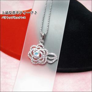 ゆうパケット:330円  / 上品な花モティーフ☆バラトップネックレス / ak10-ne0005※こちらの商品は返品・交換不可となります。|decorate