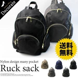 送料無料 かばん 鞄 バッグ リュック 大容量 A4 軽量 リュックサック ナイロン ポケット ブラック ベージュ お洒落 返品・交換不可 / sn-bg10365|decorate