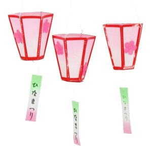 桃ボンボリ 3ヶ入(1101923)[春飾り ひなまつり ボンボリ 小物]|decorationlabo