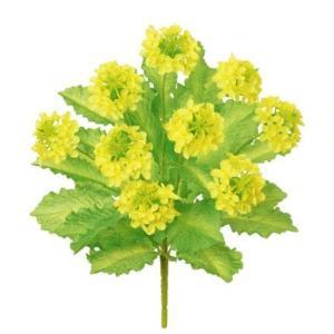 菜の花ブッシュ *9(FLB0877)[菜の花 ナノハナ なのはな 造花 ブッシュ 束 アートフラワー]|decorationlabo