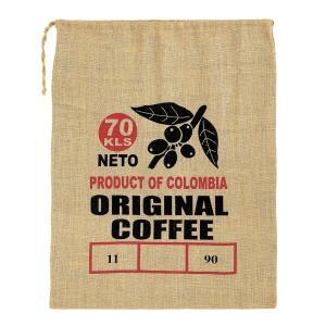 コーヒーバック(ND1010)[ディスプレイ 装飾 コーヒー 麻袋 コーヒーバック コーヒーバッグ]|decorationlabo