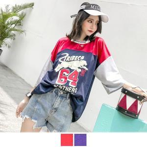 e7183a81956ff Tシャツ メッシュ サテン ユニフォーム ナンバー 赤 紫 レディース ファッション ダンス ヒップホップ 衣装 大きいサイズ ...