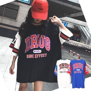 de927fff1987d  即納あり Tシャツ スポーティ カットソー ロゴ ストリート チュニック レディース ファッション ダンス ヒップホップ ...