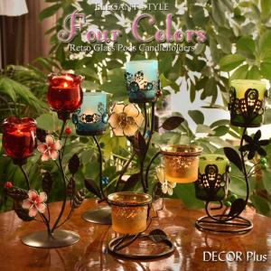 4色レトロのカラフルグラスポッド キャンドルホルダー キャンドルスタンド ガラス 燭台 ガラスポッド