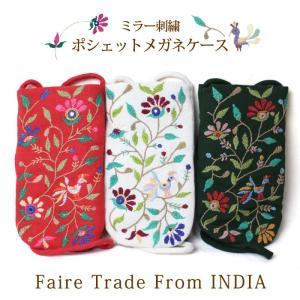 ( POINT! ) *ラッピング対応*  一針ひと針、丁寧に飾られた刺繍デザインは花や草の実で彩ら...